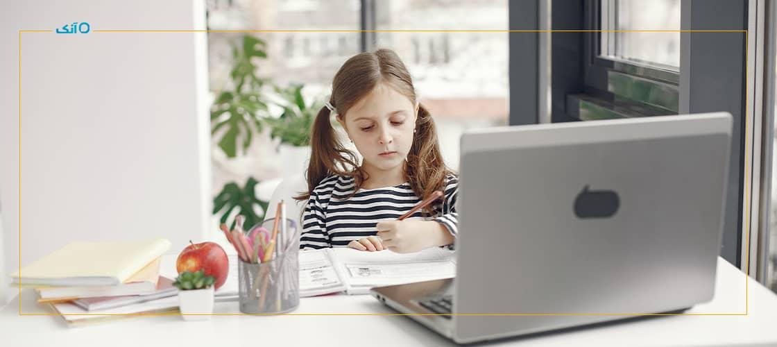 فواید و مزیت های آموزش مجازی
