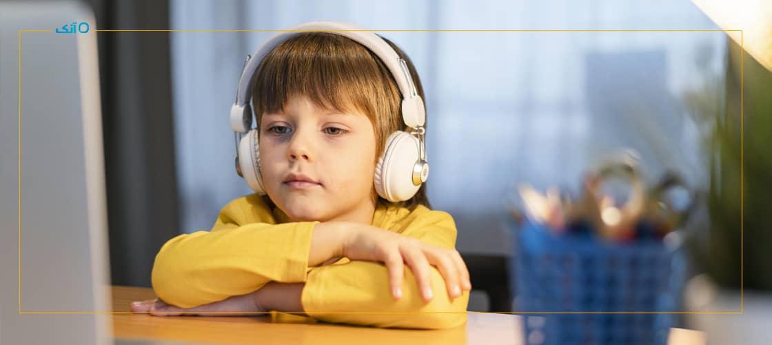 مزایا و معایب آموزش مجازی