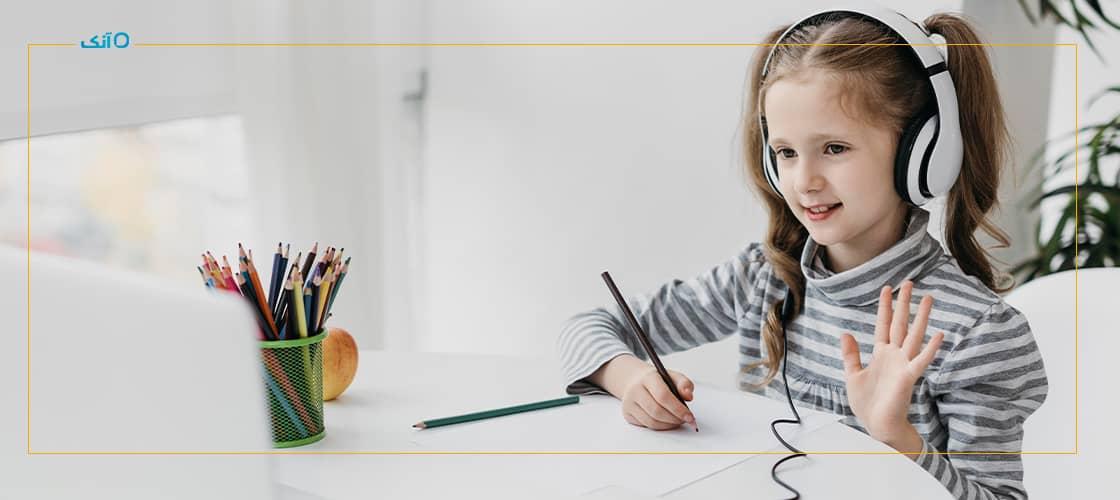 ایجاد انگیزه در طراحی محتوای آموزش الکترونیکی