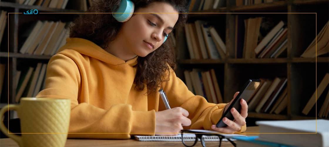 کلاس مجازی چیست
